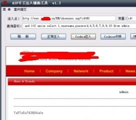 关键字:inurl:shownews?asp.id=   语句:(前面加个空格)   或者是16图片